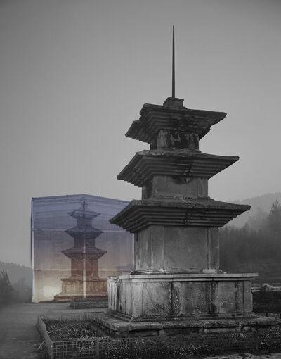 Han Sungpil, 'Shadow', 2010