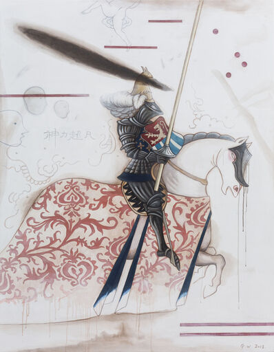 Guan Wei, 'Chivalry No. 7', 2018