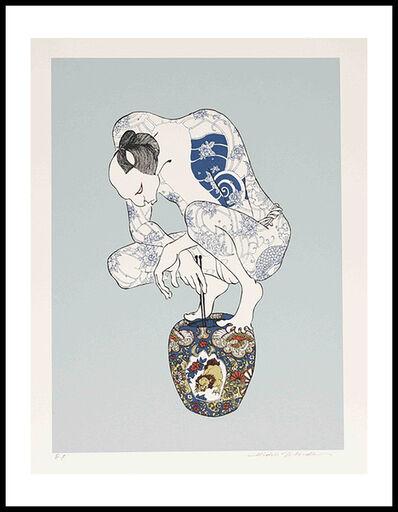 Hideo Takeda, 'Monmon: Kneeling on Hibachi', 1976