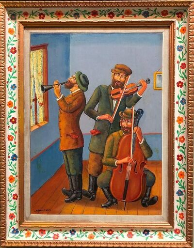 Maurice Kish, 'Three Klezmer Musicians Modern Judaica Shtetl Oil Painting WPA Jewish artist', Mid-20th Century