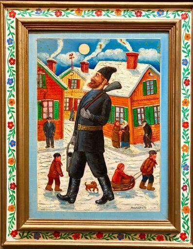 Maurice Kish, 'Proud Chimney Sweep Modern Judaica Shtetl Oil Painting WPA Jewish artist', Mid-20th Century