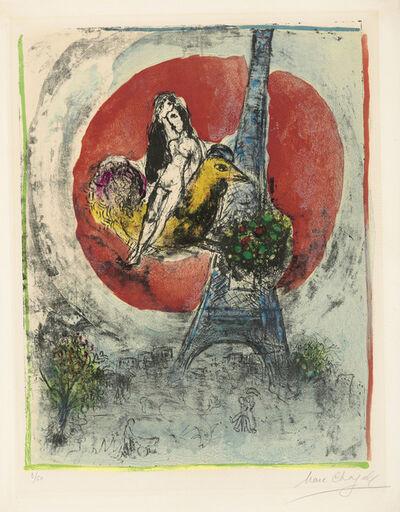 Marc Chagall, 'Les amoureux de la Tour Eiffel', 1960