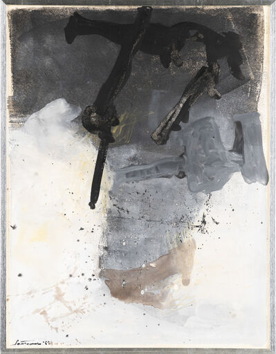 Giuseppe Santomaso, 'Untitled', 1962