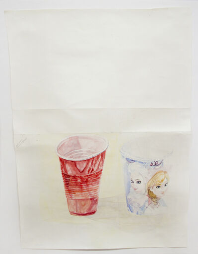 Dawn Clements, 'Party Cups', 2015
