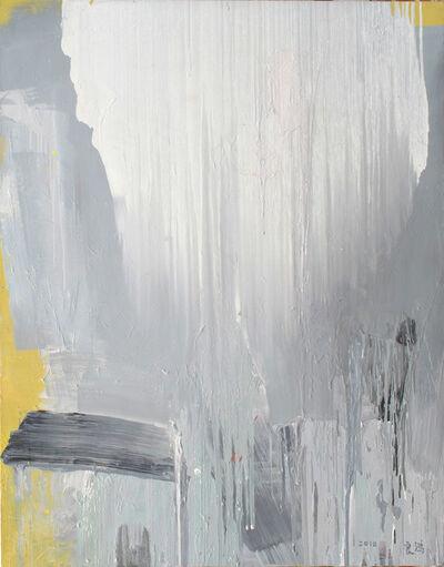 Feng Lianghong 冯良鸿, 'Abstract 45-10', 2010