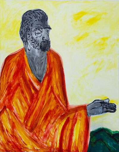 Zhao Gang, 'Maybe I'm a God', 2016