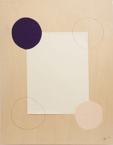 Susumu Koshimizu, 'Drawing Relief 2', 1992