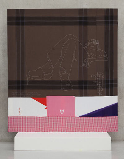 Cosima von Bonin, 'NOTHING #09 (DOOR SLAMMING FESTIVAL)', 2010