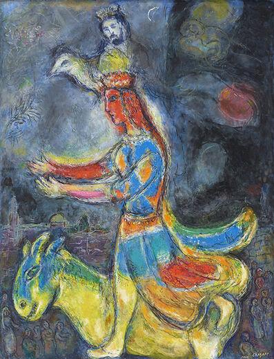 Marc Chagall, 'L'arrivée de la Reine de Saba', 1971