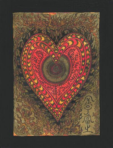 Kaneko Tomiyuki, 'Nazar Boncugu Heart', 2020