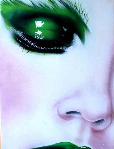 Naskool, 'The Green Look', 2016