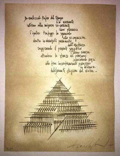 Arnaldo Pomodoro, 'Embossed Italian Etching VI', 20th Century