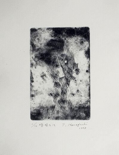 Tatsuo Kawaguchi, 'Obscuration', 1963