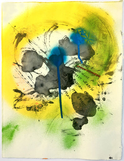 Vivian Liddell, 'Don't Make a Perfect Weapon - Intense Abstract Work on Monotype, with Yellow, Black and Green Colors', 2016