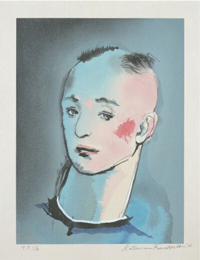 Katsura Funakoshi, 'A Room the Night Comes', 2001