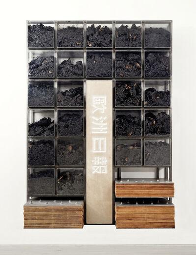 Chen Zhen, 'La Légèreté / Le Poids', 1991