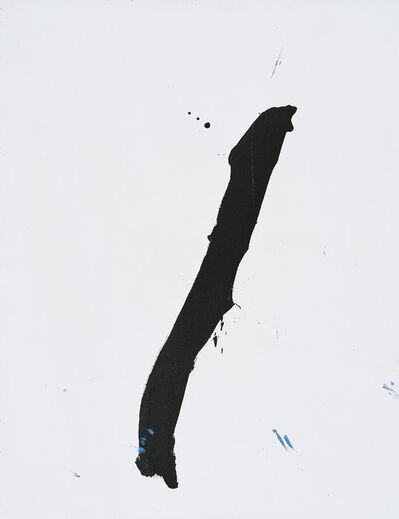 Robert Motherwell, 'Untitled (Black Vertical Stroke on White)', 1964