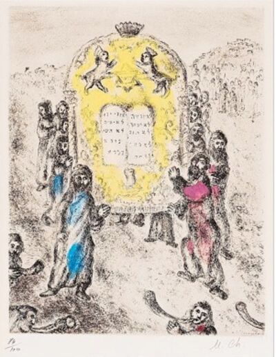 Marc Chagall, 'Josue Arme Par L'Eternel', ca. 1930