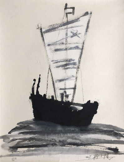 Yang Xiaojian, 'Pirate Ship', 2007