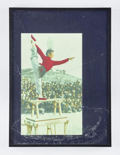 Barbara Bloom, 'Balance (Chinese Girl in Red)', 2001