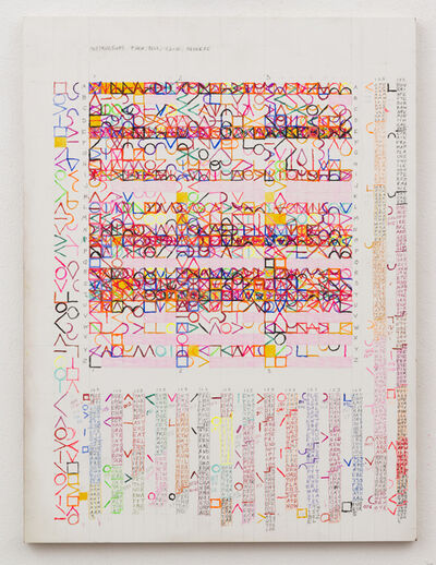 Leslie Roberts, 'INSTRUCTIONS: PUSH, PULL, CLOSE, SQUEEZE', 2016