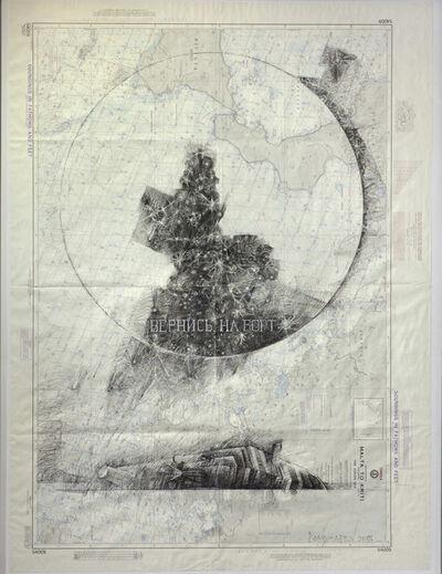 Alexander Ponomarev, 'Turn aboard', 2013