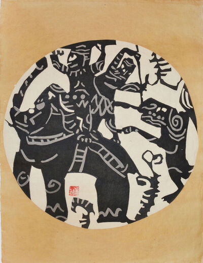 Yoshitoshi Mori, 'Hunter and Elephant', ca. 1960