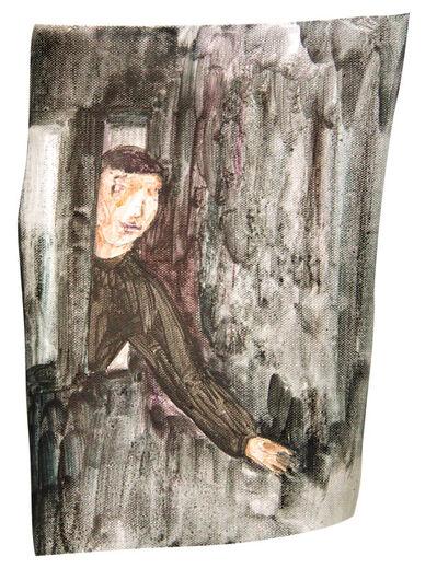Wang Guan-Jhen, 'Rainfall and the Neighbors', 2015
