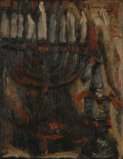 Mané-Katz, 'The Hanukkah Menorah and Spice Tower', 1894 -1962