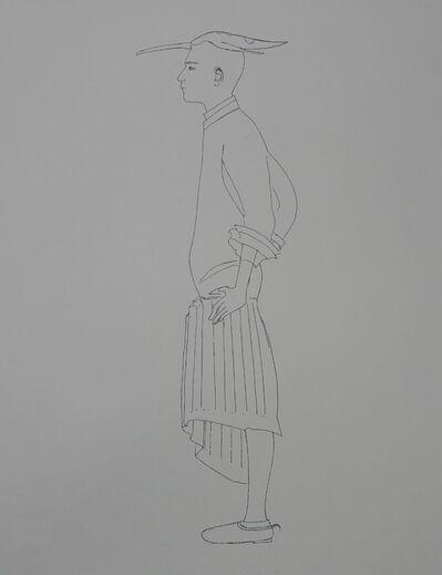 Surendran Nair, 'Untitled (Drawing 4)', 2016-2017