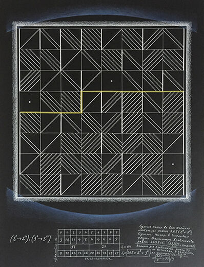 Alexander Pankin, 'Velimir Khlebnikov's Square of Numbers', 2010