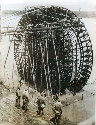 Unknown, 'Giant hydro-pump in Hainan', 1939