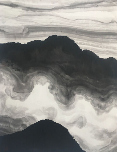 Zhang Zhaohui, 'Cloudy Fall 秋云', 2014