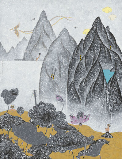 Chien-Chiang Hua, 'Unfamiliar Landscape- A Pond of Snipers', 2015