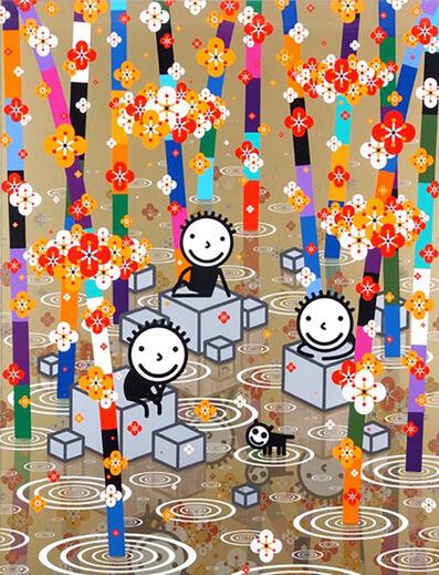 Kwon Kisoo, 'Reflection : 明鏡止水', 2015