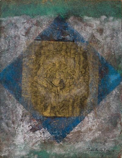 Kenji Yoshida, 'L'Apparition de la Vie', 1977