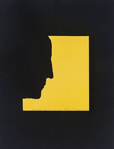 Marcel Duchamp, 'Self Portrait in Profile (from To and From Rrose Sélavy)', 1967