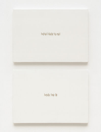 Irma Blank, 'Global Writings, La lingua ritrovata, poesia minima, 19-2-04', 2004