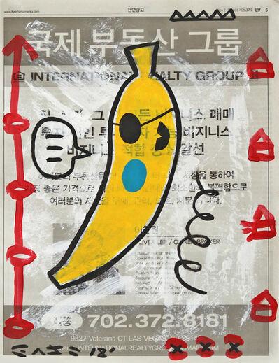 Gary John, 'Banana Bandit Strikes Again', 2018