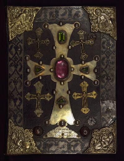 T'oros Roslin, 'T'oros Roslin Gospels', 1262