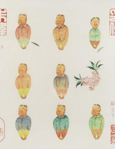 Zhu Wei, '朱伟 开春图十九 号 Vernal Equinox No.19', 2008