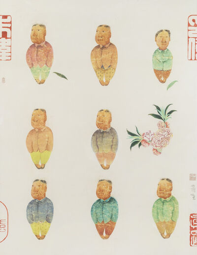 Zhu Wei 朱伟, 'Vernal Equinox No.19 开春图十九号', 2008