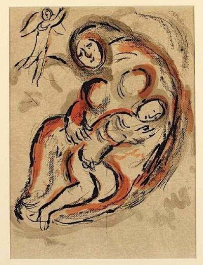 Marc Chagall, 'Hagar in the Desert', 1969