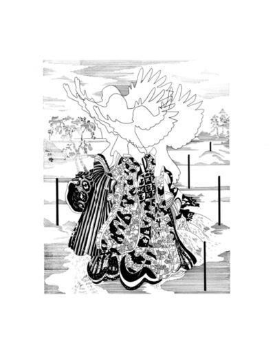 Chourouk Hriech, 'Illusion of you #1', 2020