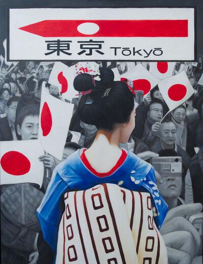 RYOKO WATANABE, 'FLAGS'