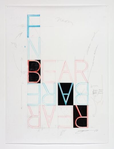 Richard Jackson, 'Bear Bare ', 2018