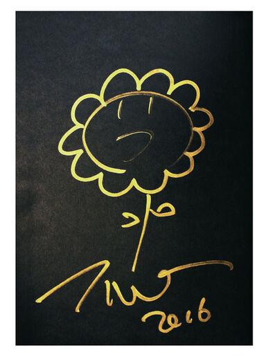 Takashi Murakami, 'Untitled (Gold Flower drawing)', 2016
