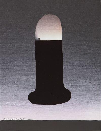 Sadamasa Motonaga, 'White light and one black', 1986