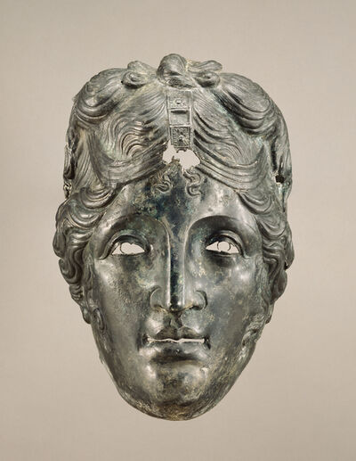 'Face Mask from Parade Helmet', 75 -125