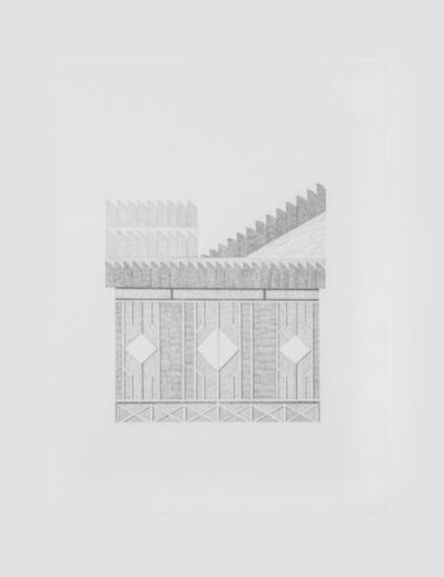 Seher Naveed, 'Contraption 4', 2021